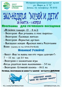 АфишаГрупп